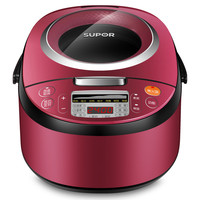 Rice Cooker 4L Intelligent Electric Rice Cooker Suiting 3 or 4 People Kitchen Appliances