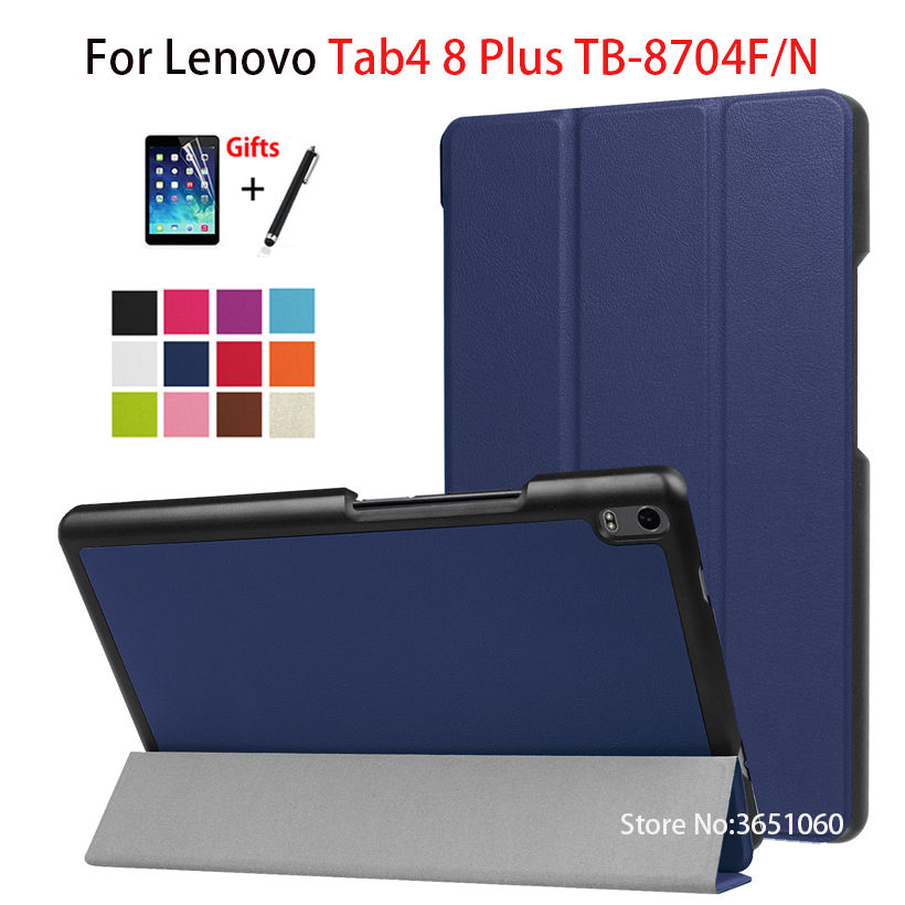 Funda Cover Case For Lenovo TAB 4 8 Plus TB-8704X TB-8704N TB-8704F (2017 new release)  Stand Magnet Cover Shin Shell+Film+PenFunda Cover Case For Lenovo TAB 4 8 Plus TB-8704X TB-8704N TB-8704F (2017 new release)  Stand Magnet Cover Shin Shell+Film+Pen