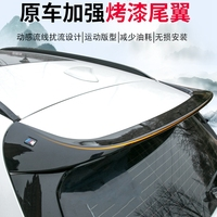For BMW X1 2016 2017 2018 2018 rear spoiler ABS Material Rear Roof Trunk Spoiler For BMW new X1 Color