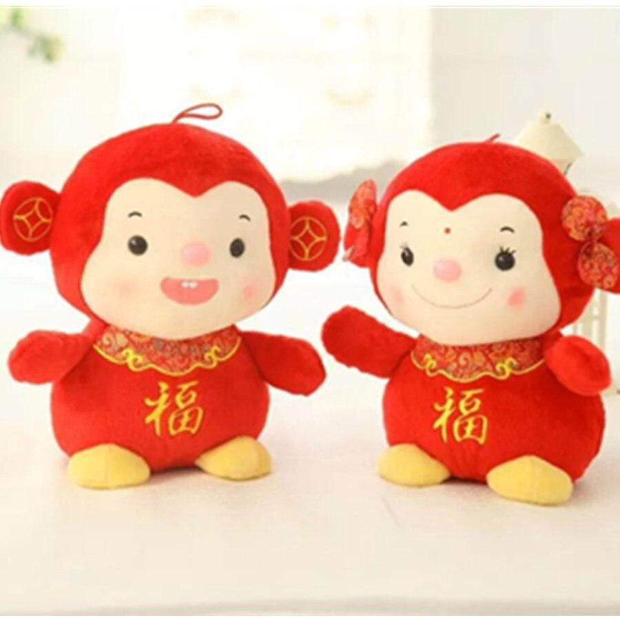 US $4 14 OFF 1 Pcs 20 Cm Pecinta Monyet Plush Liontin gantungan Kunci Gantungan Kunci Mainan Mewah untuk Anak Lembut Boneka Binatang Baru di