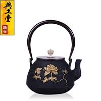 2016 Cast Iron Tea Pot No Coating Japanese Kung Fu Tea Set Handmade Japan Butterfly Peony Kettle Pot With Filter 1.2L Hot Sale