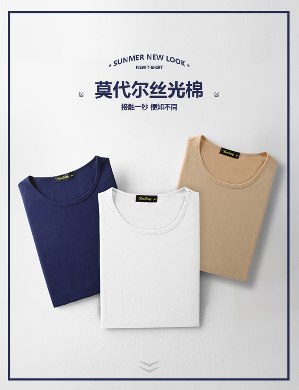 Smooth soft Modal cotton Men's Solid Color t-shirt O-Neck Short Sleeve T shirt men casual t-shirts Summer breathable tshirts top (15)
