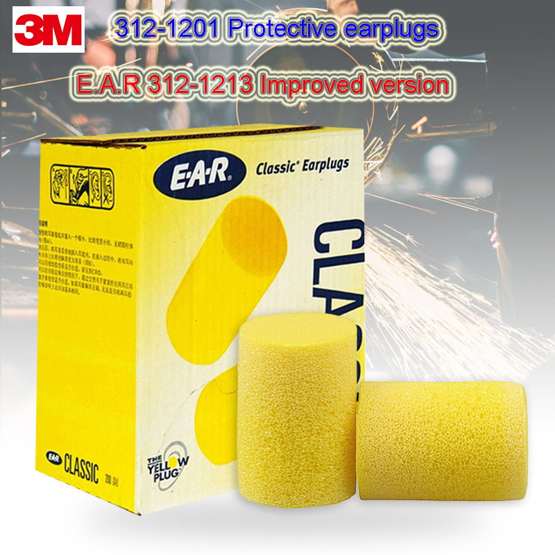 3M EAR 312-1201 earplugs 312-1213 Improved version Anti-noise Classic Earplugs Small for Child Women's Sleep Yellow Earplugs(China)