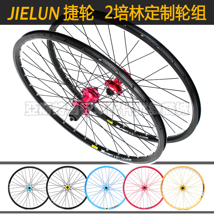 Mountain bike wheel bearings 2 Peilin Aluminum Alloy 8-10 cassette drum speed mountain bike wheels цена