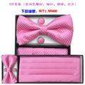 Free Shipping Male formal dress suit cummerbund bow tie chest towel 4 belt gift box set bridegroom rose
