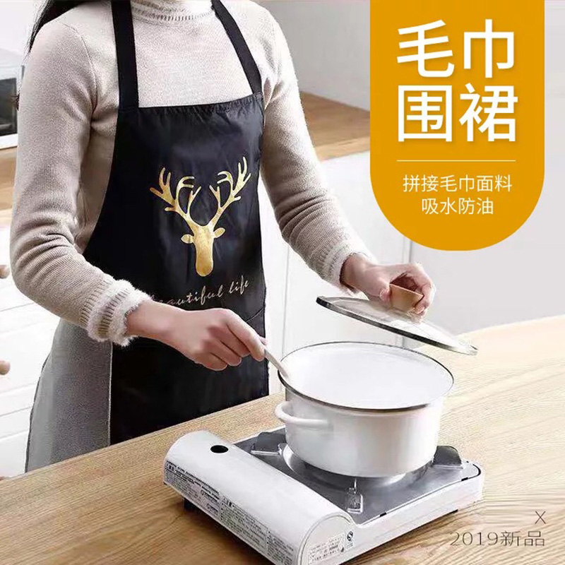 Women aprons creative printed Funny kitchen apron with pocket hand towel hot household cleaning accessories cooking apron in Aprons from Home Garden