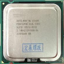 Intel lntel Core i7 3720qm SR0ML CPU 6M Cache/2.6GHz-3.6GHz/Quad-Core processor