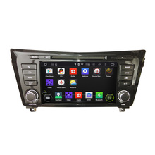 Android 5.1.1 Car DVD GPS for Nissan Qashqai/X-Trail 2014 with Mirror Link Function, 1.6 GHz 4 Core CPU, HD Screen 1024*600