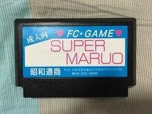 8bit oyun kartı: süper Maruo (japonya versiyonu!!)