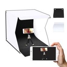 Складной лайтбокс фотография Фотостудия светодиодный софтбокс набор для фото фон фото коробка для мобильного телефона SLR камера