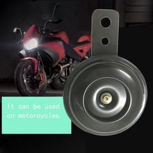 Высококачественный универсальный 12 в 48 в громкий гудок для мотоцикла сколоттер кронштейн для мотоцикл электрический велосипед
