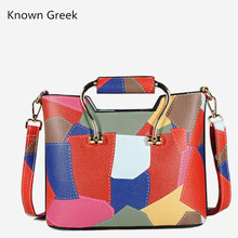 цены Brand New Fashion Contrast Color Female Bag Trend Ladies Shoulder Bag European and American Leisure Messenger Bag