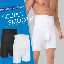 Homens Shorts de Cintura Alta Tummy Controle Slimming Body Shaper Underwear Seamless Cuecas Boxer Homens Shapewear Barriga Cinto