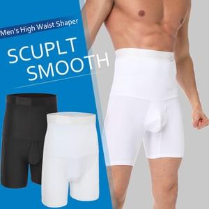 Image 1 - גברים בטן בקרת מכנסיים גבוהה מותן הרזיה תחתוני גוף Shaper חלקה בטן מחוך תחתון בוקסר גברים Shapewear