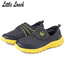 Net Cloth Sneakers Kids 8 Colors Sports Striped Mesh Shoes Boys Girls Size 25-38 Eur Children Running Brand Net Cloth Sneakers(China)