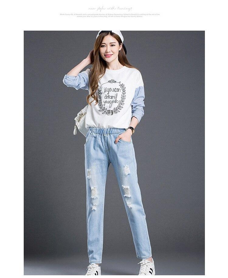 jeans woman 2018 (4)