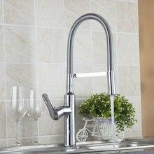 Горячей/холодной воды Кухня вытащить Chrome Поворотный одной ручкой 97055 палубе Moun одной Ручкой умывальник torneira кран смеситель