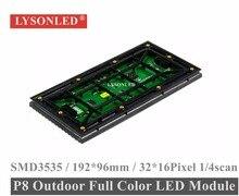 LYSONLED 40 шт./лот P8 SMD3535 Полноцветный Светодиодный Модуль Индикации 256*128 мм, 1/4 Сканирования P8 SMD 3-В-1 RGB Светодиодный Модуль На Открытом Воздухе