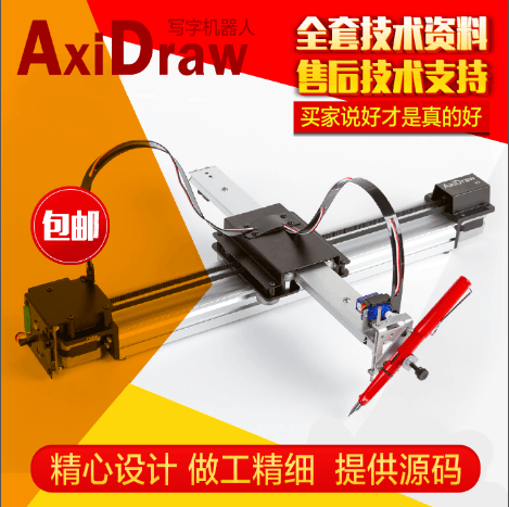 AXIDRAW High Precision Offline Writing Robot, Plotter, Laser Writing Robot, Writing Machine недорго, оригинальная цена