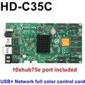 HD-C35C HD-C35 USB + Ethernet Асинхронный контроллер Полноцветный видео светодиодный экран карта управления 1024*512 пикселей с портом 10xhub75