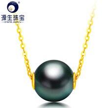YS 18 18K 純金チェーン本海水養殖タヒチ真珠のペンダントネックレス