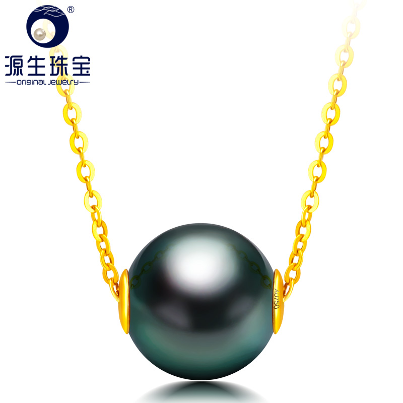 YS 18K Solid Gold Chain Genuine Saltwater Cultured Tahitian Pearl Pendant Necklace