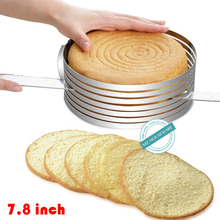 High quality 7.8 inch thick round cake slice device can adjust layered baking mold FDA standard mousse ring free shipping