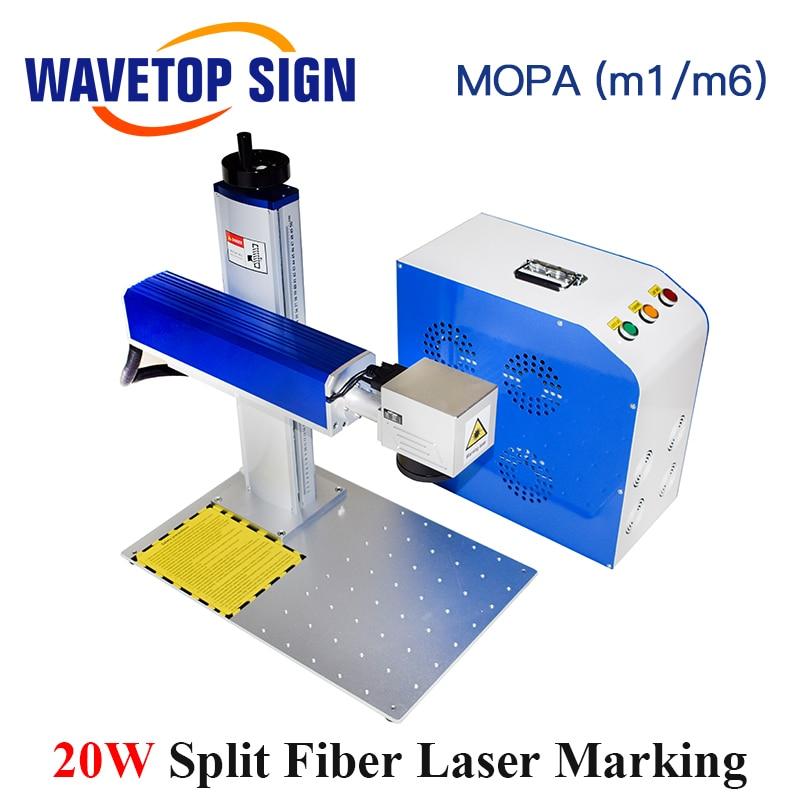 WaveTopSign 20 W Tipo Split di Alluminio Borsette Modulo Laser a Fibra Macchina di Marcatura Laser a Fibra Max MOPAm1/MOPAm6 20 W