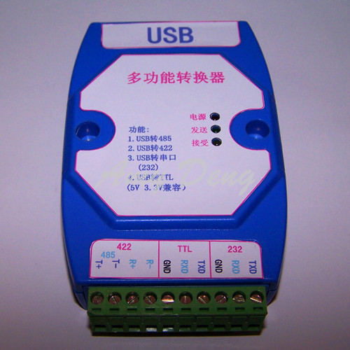 Free shipping USB to rs422 485 serial 232 TTL 5V 3 3V optical isolation surge protection