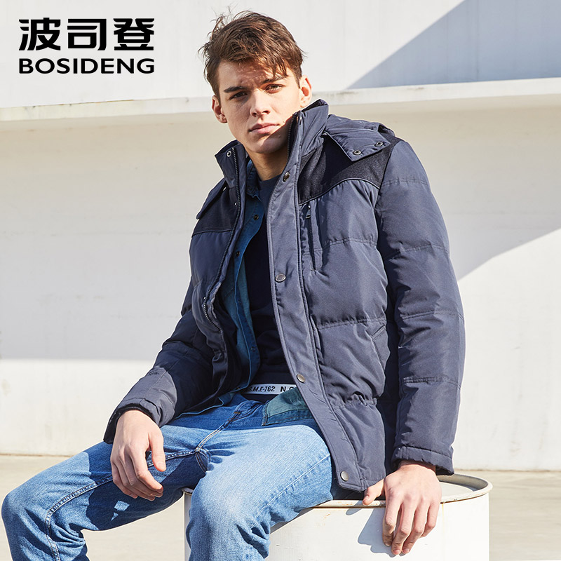 bosideng 90% White Duck Down New Thickening Winter Jacket Men Fashion Casual Warm Parka Coat HOOD High quality B1501151