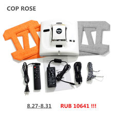 COP ROSE X6 Automatic Window Cleaning Robot,intelligent Washer,Remote Control,Anti fall UPS Algorithm Glass vacuum Cleaner Tool(China)