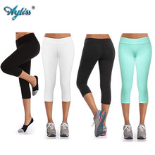 Ayliss Women Energy Seamless Tummy Control Sport Pants Super Stretchy Gym High Waist Running