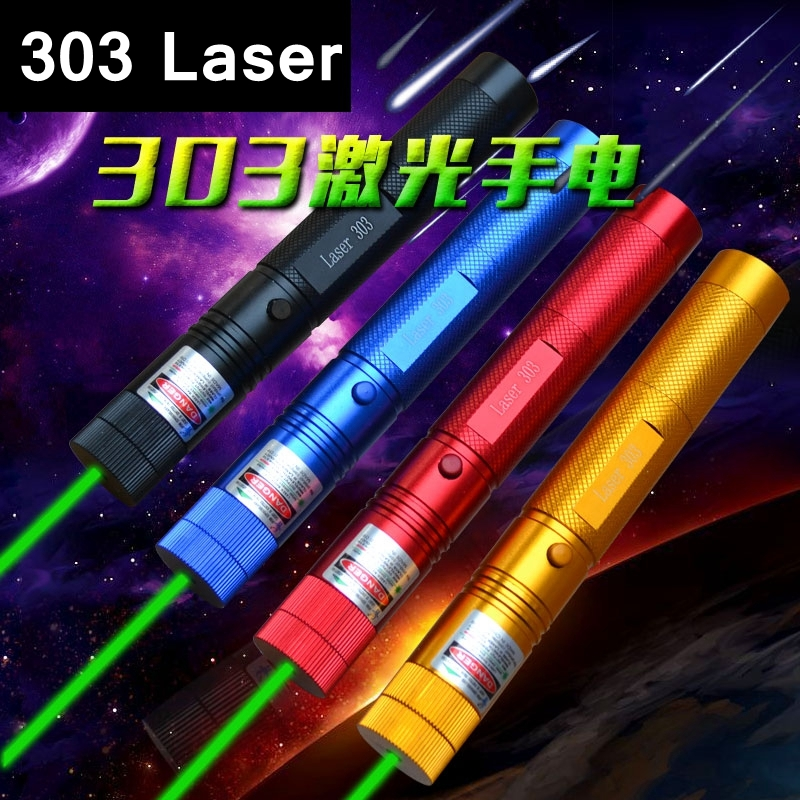 ReadStar RedStar 303 Green Red Laser only High Laser pointer laser pen burn match with star cap 4 color body without battery