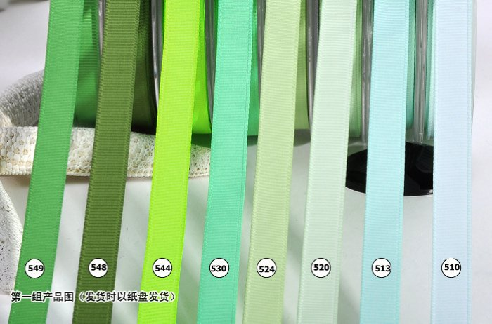 """[IuBuFiGo] 1-1/"""" 38 мм корсажная лента одноцветная Свадебная Упаковка декоративная лента 100 ярд каждый рулон"""