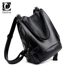 2017HOT разработан новый бренд Прохладный городской рюкзак Для женщин рюкзак Качество Мода Обувь для девочек школьная сумка