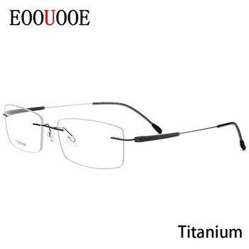 5d51851ac0 EOOUOOE diseño de marca de Mujeres Hombres Unisex sin montura Gafas  Prescriptio Gafas Opticas de Glasse marco