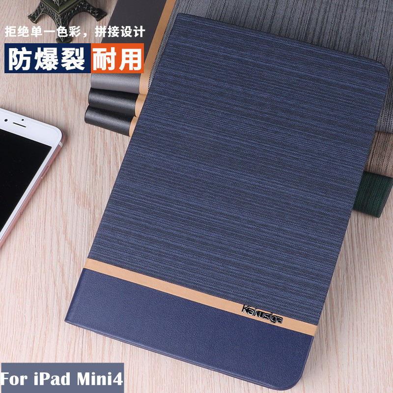 Hit color Magnet Flip smart cover Leather case for Apple iPad Mini 4 Mini4 7.9 tablet case Protective shell skin Bag flip leather vertical upright wood grain tablet pc hibernate case for apple ipad mini 4 anti dust pu cover protective skin bag