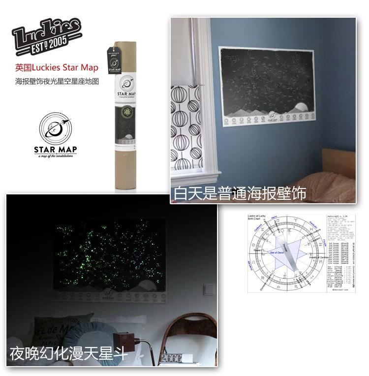 вычёркивание везунчиков Звездная карта персонализированные звезда флуоресценция карте плакат новинка подарок для skywatchers le369