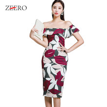 d8608bade7d65 Korean Sexy Office Dress Promotion-Shop for Promotional Korean Sexy ...