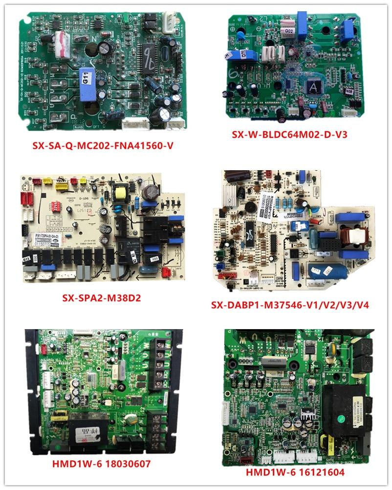 SX-SA-Q-MC202-FNA41560-V SX-W-BLDC64M02-D-V3  SX-SPA2-M38D2  SX-DABP1-M37546-V1/V2/V3/V4  HMD1W-6 18030607  HMD1W-6 16121604