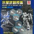 CORINGA Mercúrio Arma LEV D ou GAT-X105B LEV V para Bandai 1/144 RG HG/FP Construir Greve Gundam modelo