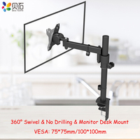 Desktop 17 25 LCD LED Monitor Holder Arm Adjustable Monitor Desk Mount Stand Bracket Loading 20kgs