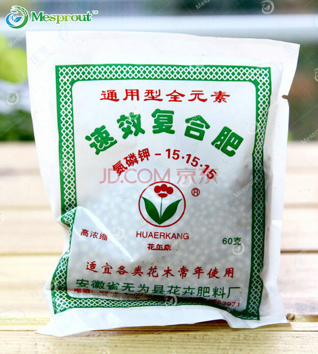 Suitable For All Kinds Of Flowers And Trees To Use Compound Fertilizer- About 400 Particles/60G