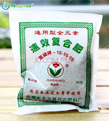 Suitable for all kinds of flowers and trees to use compound fertilizer about 400 particles 60g.jpg 250x250