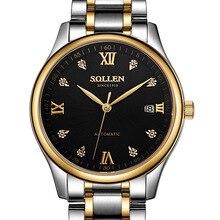 SOLLEN Швейцарский автоматические механические часы стали алмаз тонкий водонепроницаемый бизнес случайный ремень мужской часы часы