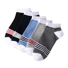 Socks men spring and autumn summer A164 boat socks color matching home