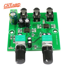 GHXAMP Two Way Stereo Audio Signal Mixer Board For One Way amplification Output Headset Amplifier audio DIY (2 Input 1 Output)