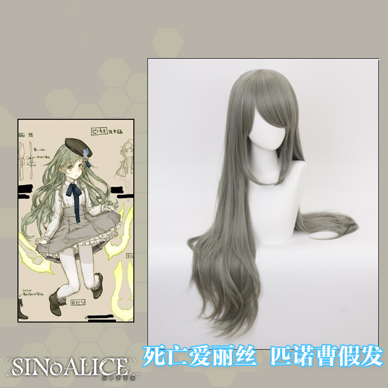 Anime Sinoalice Pinocchio Cosplay Wig Gray Hair Curly Long Hair With Thick Bang Hairpiece Periwig Girl Wig Superior Materials