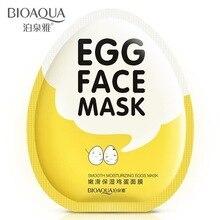 bioaqua Egg Facial Masks Tender Moisturizing Face Mask Brighten Wrapped Mask Oil Control  Skin Care