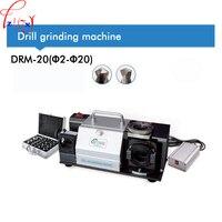 DRM 20 pequena máquina de perfuração de moagem de alta precisão de moagem de máquina 2 20 MM broca da torção máquina de moer 220 V 1 PC|drill machine|machine machine|machine drill -